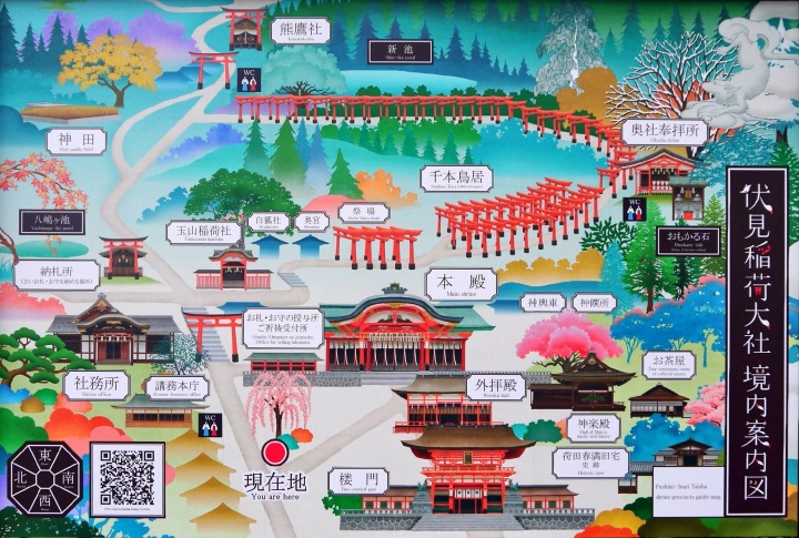 fushimi inari map kyoto japan
