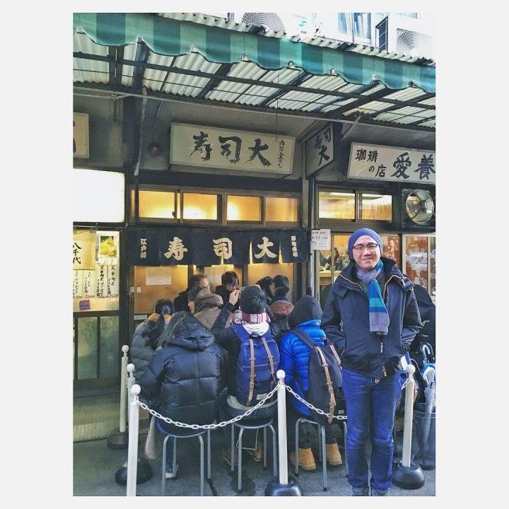 sushi dai entrance