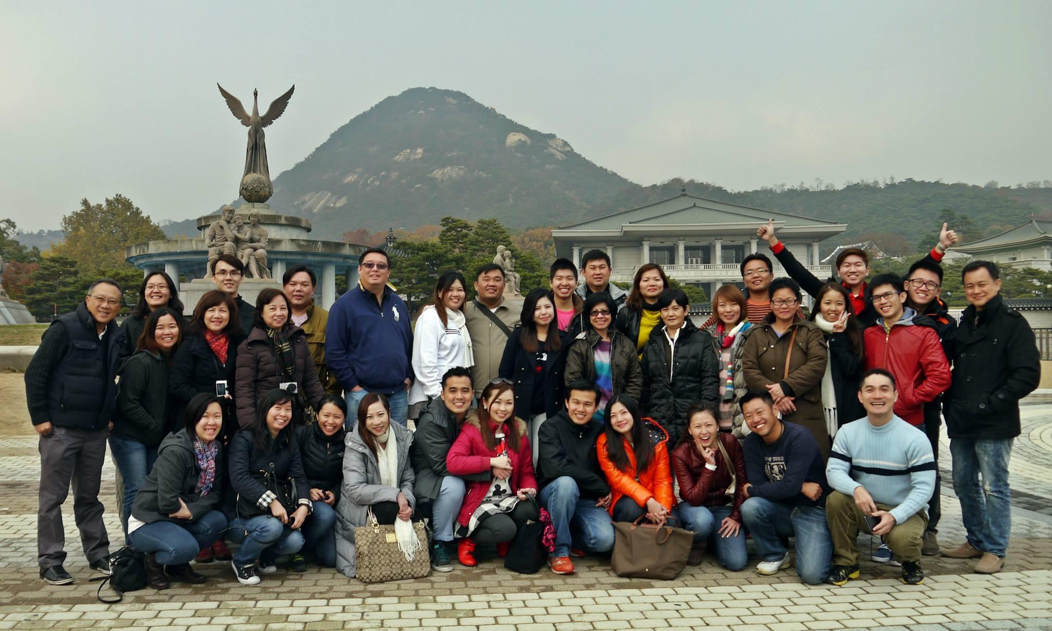 Cheong Wa Dae seoul south korea