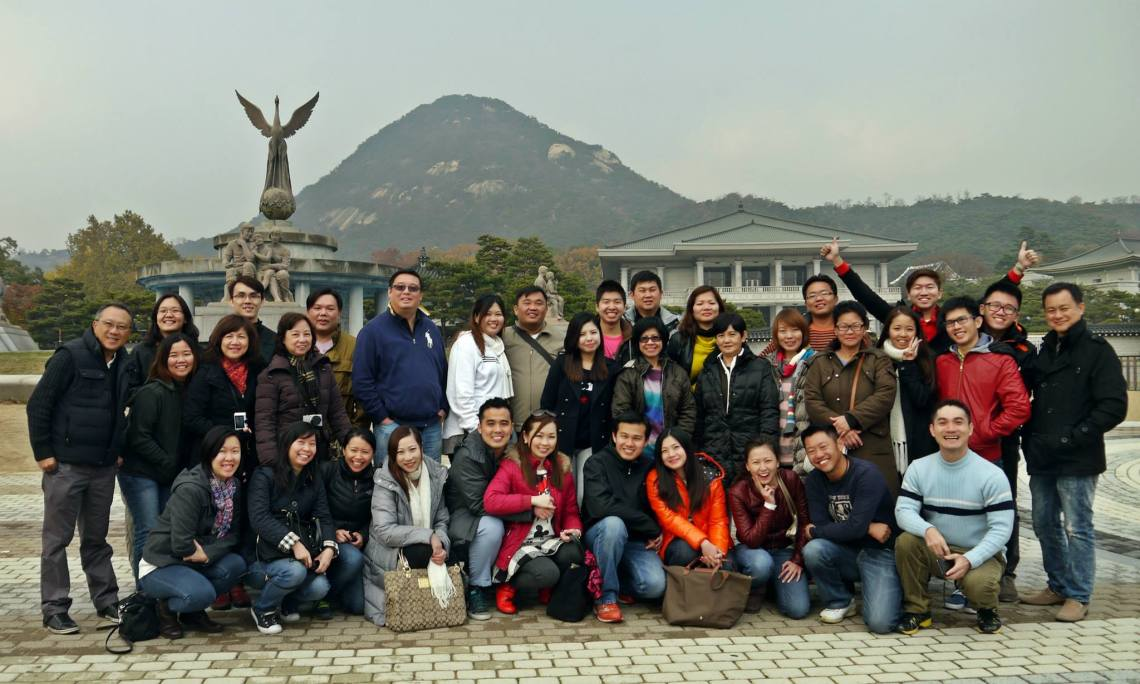 Cheong Wa Dae seoul south korea