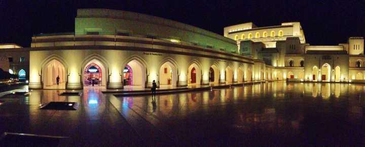 jermpins royal opera house muscat oman