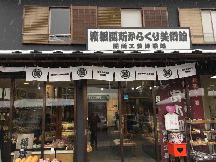 Sekisho Karakuri museum hakone japan jermpins