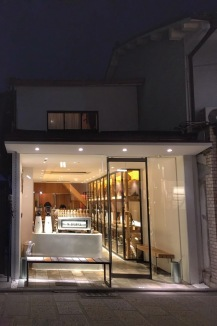 jermpins kyoto japan coffee3