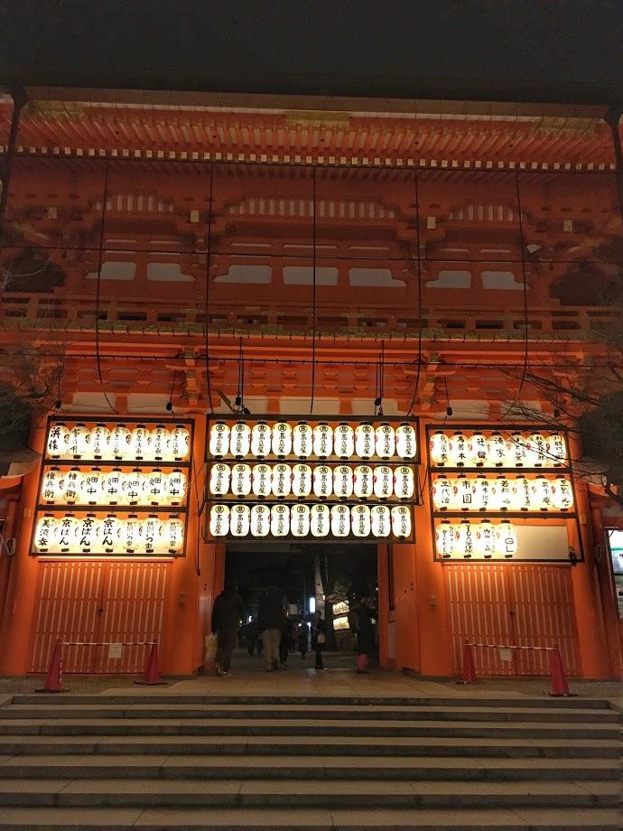 jermpins kyoto japan