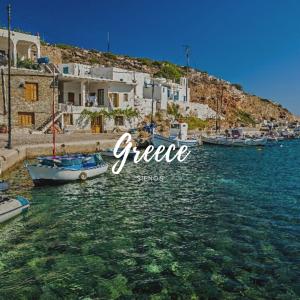 Sifnos, Greece (Source: https://www.loveexploring.com/news/92061/6-essential-experiences-on-sifnos-greece)